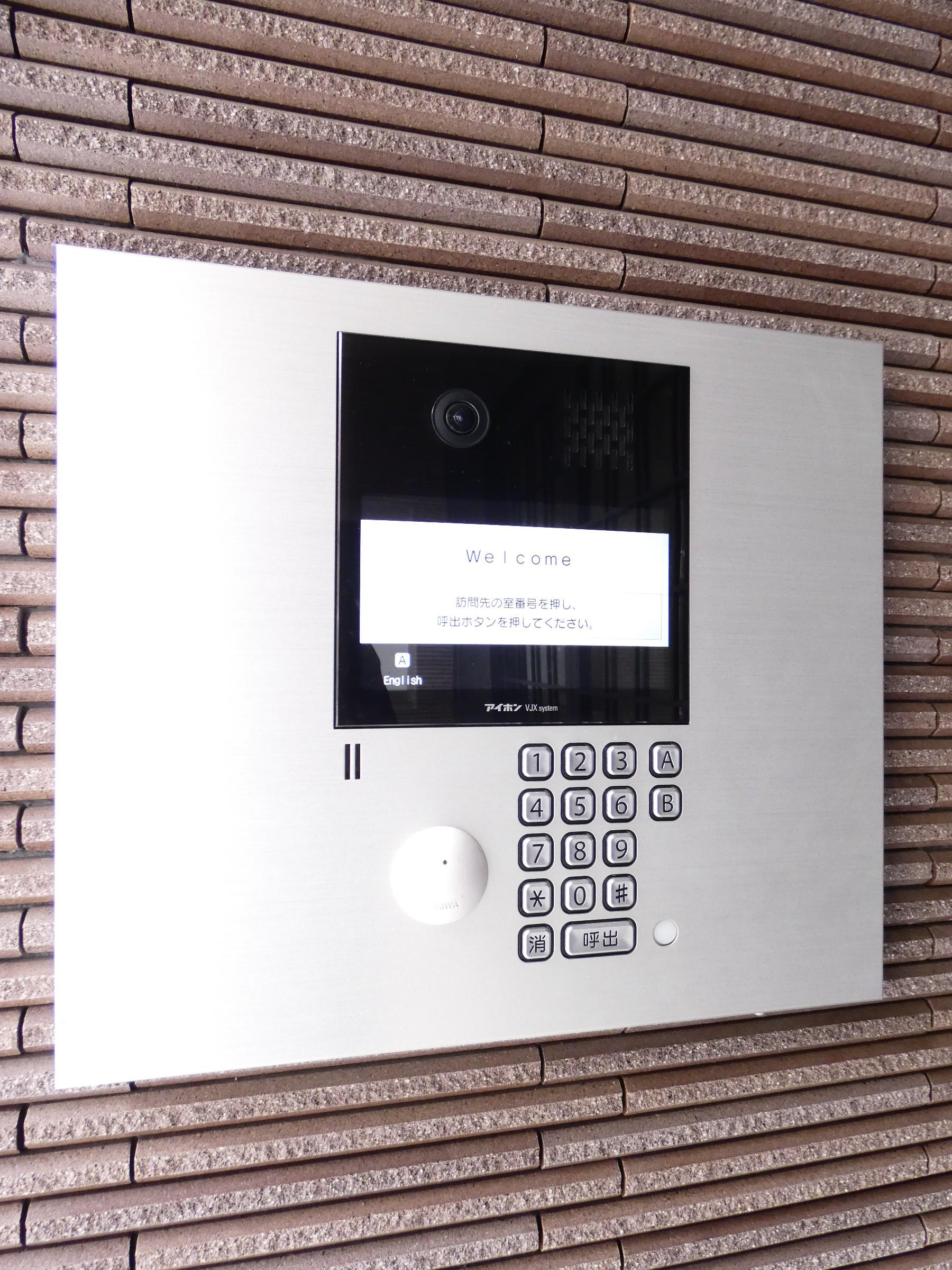 パークフラッツ渋谷代官山の建物写真その他10