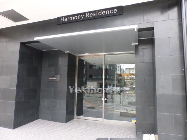 ハーモニーレジデンス三田の建物写真その他13
