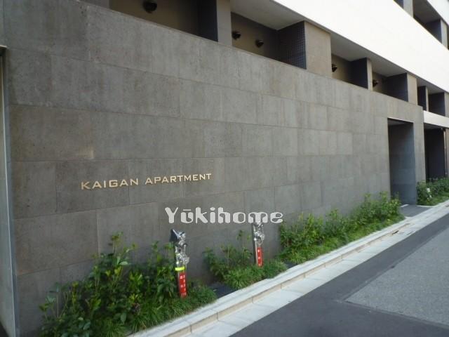 レジディア芝浦KAIGANの建物写真その他17