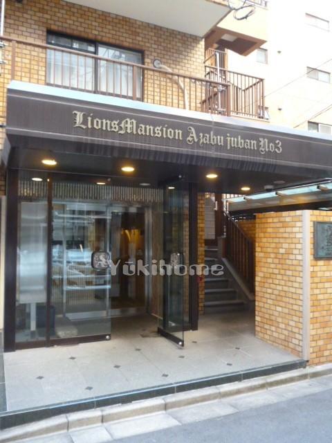 ライオンズマンション麻布十番第3の建物写真その他2