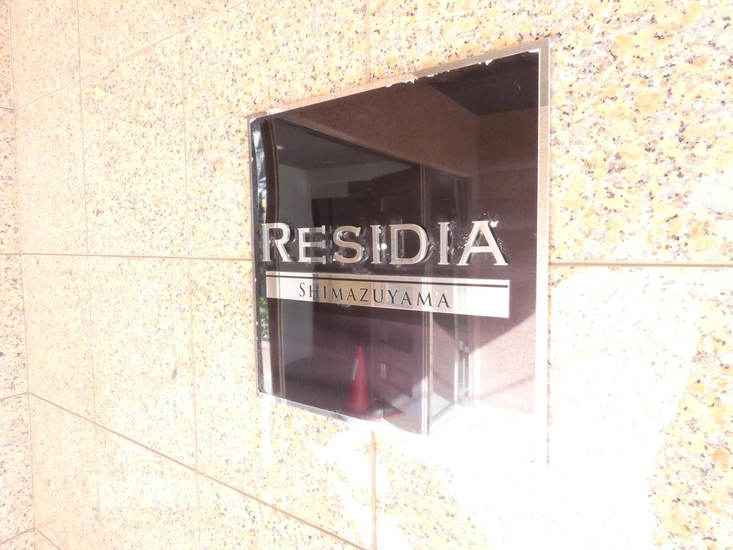 レジディア島津山の建物写真その他3