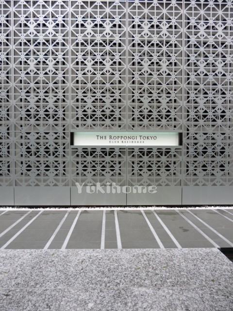 ザ六本木東京クラブレジデンスの建物写真その他6