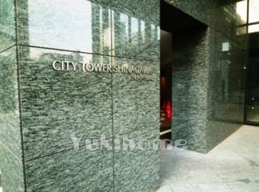 シティタワー品川の建物写真その他7
