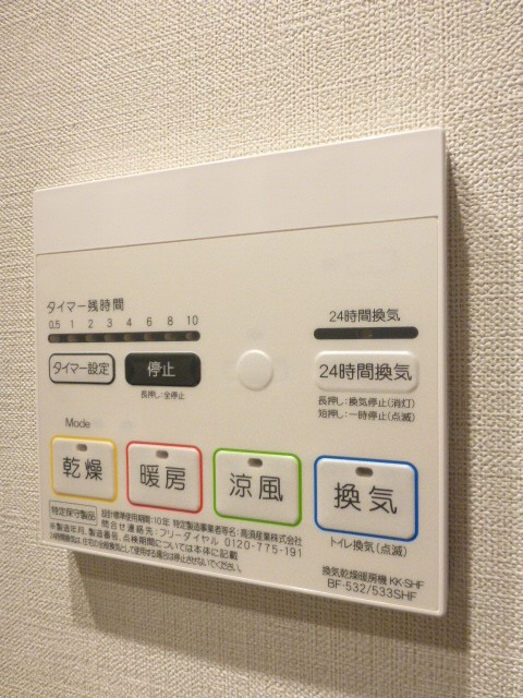 ザレジデンス赤坂檜町の室内写真17