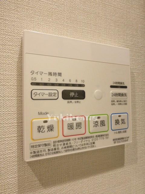 ザレジデンス赤坂檜町の室内写真21