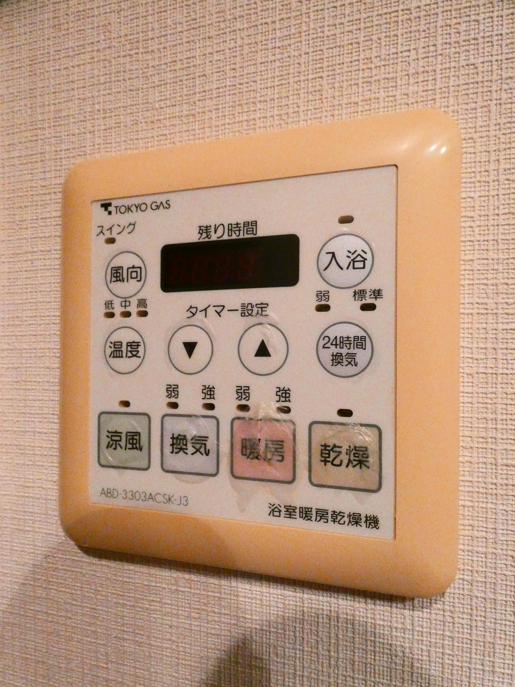レジディアタワー目黒不動前の室内写真24
