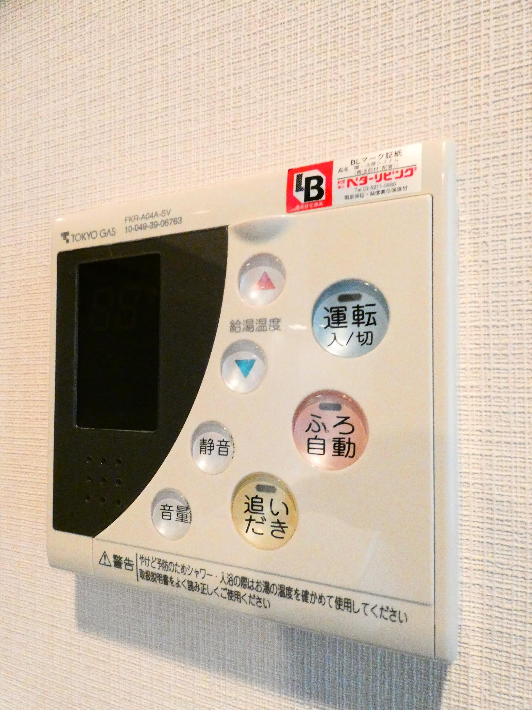レジディアタワー目黒不動前の室内写真27