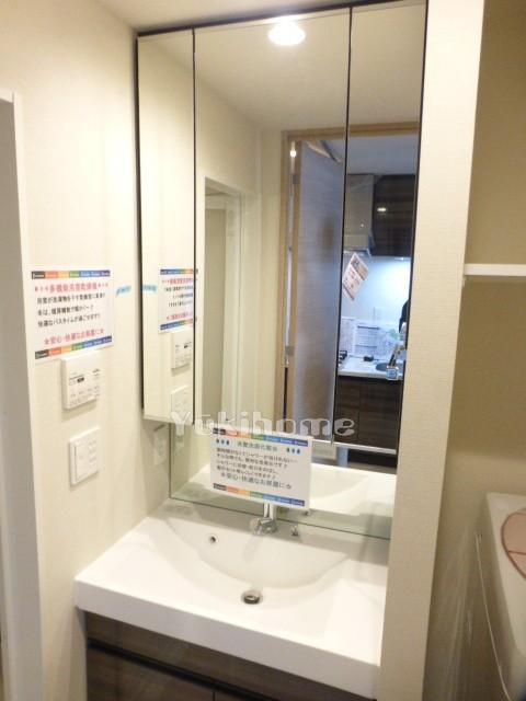 ザレジデンス赤坂檜町の室内写真6