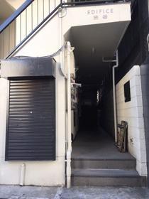 エディフィス渋谷